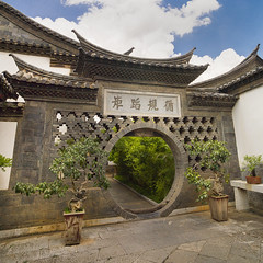 Circular Doorway At Zhu Family House, Jianshui, Yunnan Province, China (Eric Lafforgue) Tags: china old house abstract color colour history wall architecture garden circle square outdoors photography asia day outdoor nobody nopeople carving doorway  ornate yunnan kina chin cina chine buildingfront xina traditionalculture  eastasia  chineseculture tiongkok  traveldestinations colorimage chiny  kna in buildingexterior colorpicture yunnanprovince colourimage   trungquc residentialstructure na   kitajska tsina      traditionallychinese  circulardoorway a0006063