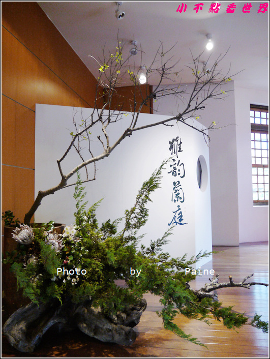 北投溫泉博物館 (11).JPG