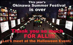Thank you<333 (MORE Laville) Tags: secondlife okinawa summer festival 2016 thank you much for all