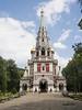 Iglesia de estilo ruso (manolovega) Tags: manolovega canon canon40d eos40d bulgaria shipka iglesia rusa