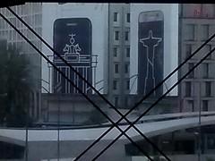 Wandbilder: Berlin & Rio. Gesehen vom Bahnsteig S-Bahn Hauptbahnhof (kleo2) Tags: berlin hauptbahnhof wandbild