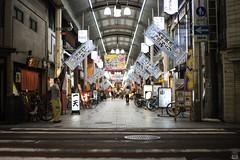 (yasu19_67) Tags: nightview shoppingstreet street cityscape atmosphere photooftheday filmlook filmlike digitaleffects sony7ilce7 schneiderrolleislxenon50mmf18 50mm m42 osaka japan xequals xequalscolornegativefilms