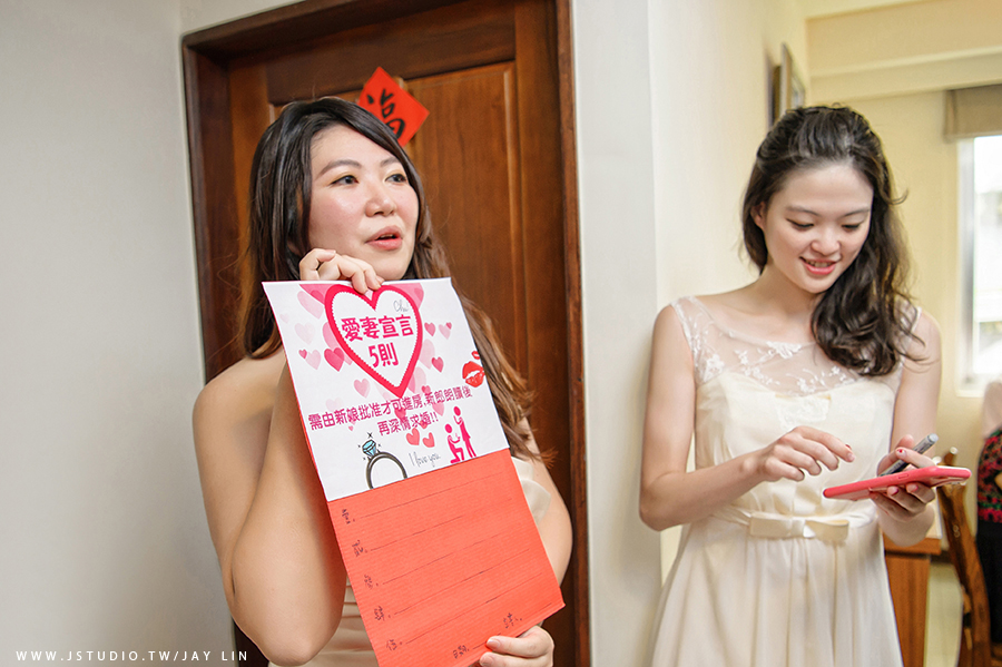 婚攝 君悅酒店 婚禮紀錄 JSTUDIO_0049