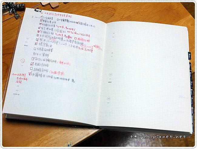 筆記本 (13).JPG