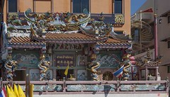 San Jao Pornu Chinese Shrine (DTHB1352) ศาลเจ้าพ่อหนู