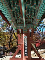 해인사,HaeIn Temple (ott1004) Tags: temple bell buddhist palace gayasan 해인사 팔만대장경 세계문화유산 해인범종