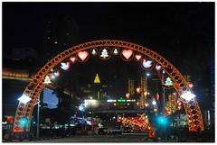 Christmas Arc