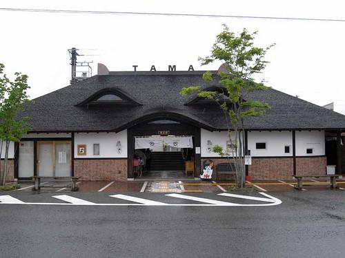 和歌山電鐵貴志川線貴志駅