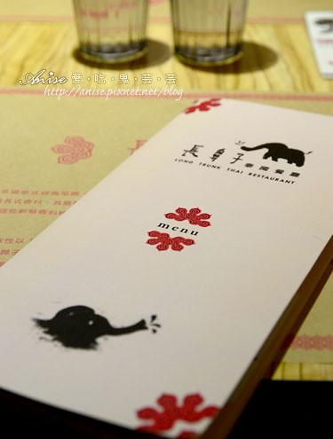 長鼻子大象008.jpg