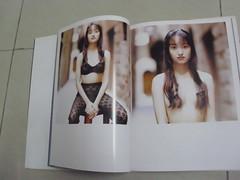 原裝絕版 1993年 10月10日 千葉麗子 Mika Doi EAST WIND 寫真集 初版 原價 2100YEN 中古品 5