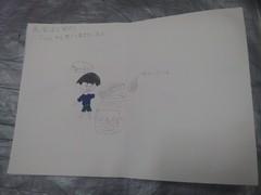 DSC_0880.JPG (hiro.fumi) Tags: kotoha