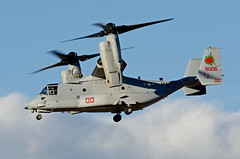 bell/boeing mv-22b osprey (MatthewPHX) Tags: red arizona sky phoenix harbor us airport nikon marine bell international corps lucky lions medium boeing marinecorps osprey phx squadron skyharbor tiltrotor 363 mv22 usmarinecorps kphx phoenixskyharborinternationalairport mv22b bellboeing d7000 luckyredlions marinemediumtiltrotorsquadron363 vmm363