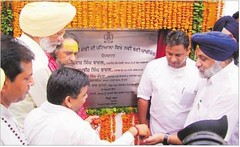 SAD-BJP govt lived up to its promises- Dy CM (Punjab News) Tags: punjabnews punjab news sad sadbjp akalidal