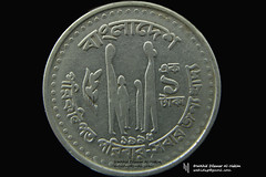 BDT 1 Coin 1995 Front Macro (WahidHakim) Tags: money currency coin bdt taka1taka macro extreme closeup bangladesh bangladeshi taka