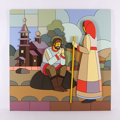 Homeland 3 (Dmitri Aske) Tags: dmitriaske art artwork plywood homeland motherland fatherland russia