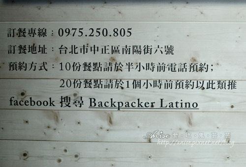 Backpaker Latino 005.jpg