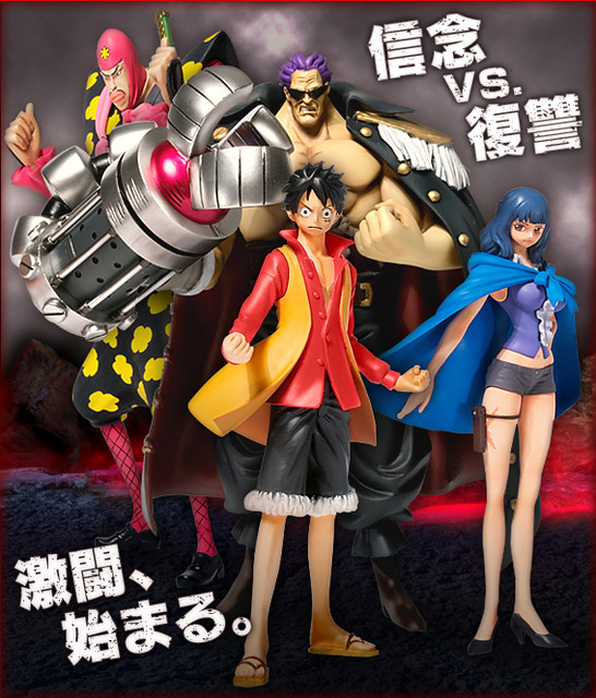ONE PIECE 超ONE PIECE Styling ~FILM Z special~ 魯夫 V.S NEO海軍