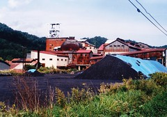 Coal Mine (sjrankin) Tags: japan hokkaido edited scanned coal coalmine yubari september1995 yubarijapan 26november2012