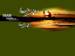 5932002262312411691441832323221763148226246 (almahdyoon.org1434) Tags: saved english iraq arabic will khalifa mohammed arab shia muharram ahmad calf ahmed sect prophet wasi allah shahid muhammad savior rasul imam yamani mehdi hashem abdallah kaaba 1434 yaman mahdi ka3ba rasool alhassan shi3a shuhada rukn alhasan shiaislam wasiy almahdi alrasool vicegerent almahdyoon yamaniya imamite yamaniyun saviorcom almahdyoonorg thesaviorcom yamanisect ruknalyamani yamanioon alghadab alghadb ghadab wasiya willofprophet