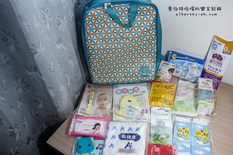 爸媽必看.孕婦健康手冊贈品兌換懶人包