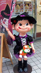 #8820 Halloween comes early to Fujiya (Nemo's great uncle) Tags: fujiya pekochan ペキちゃん seijō 成城一丁目 setagayaku 世田谷区 tōkyō 東京