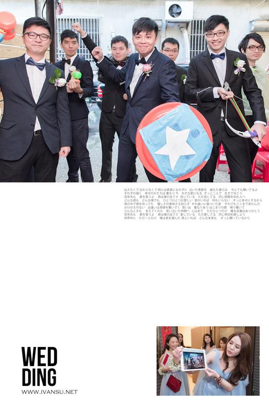 29441575490 836710e852 o - [台中婚攝] 婚禮攝影@展華花園會館 育新 & 佳臻
