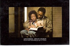 Postcrossing CN-738988 (booboo_babies) Tags: china movie postcrossing africanamerican willsmith pursuitofhappyness