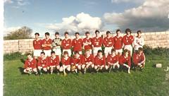 Under 21 Football 1990