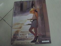 高橋由美子 画像17