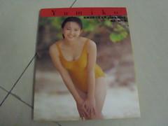 原裝絕版 1991年 7月21日 高橋由美子 YUMIKO TAKAHASHI PURE MINT 寫真集 原價 1800yen 中古品 2