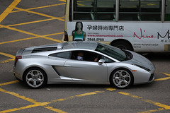 Lamborghini, Gallardo, Central, Hong Kong (Daryl Chapman Photography) Tags: re379 lamborghini gallardo italian central silver hongkong china sar canon 5d mkiii 70200l is ii f28 car cars auto autos automobile motor motors motorcar road roads drive driver flickr darylchapman power engine door doors window windows carspotting camera tax money ride rides great cool lights mirrors photo photos photographer dslr buy sale fast quick colour move asia horsepower vehicle value worldcars 香港