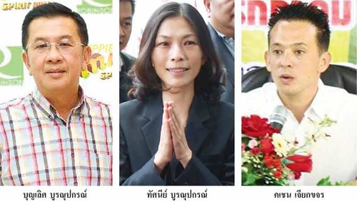 members of Chiang Mai political clan (Photo from Khaosod News)