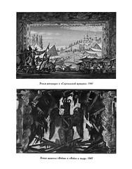 1987.  .. __292 (Library ABB 2013) Tags: 1987   dobuzhinsky  memoirs
