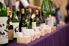 Sake Tasting (sohiroshi) Tags: leica 50mm losangeles 14 m m8 summilux littletokyo 2012 sushichef e46 saketasting doubletreehotel preasph 07m japanesefoodfestival mfd07m