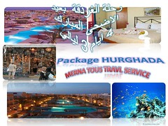 Package HURGHADA2 (mernatours) Tags: