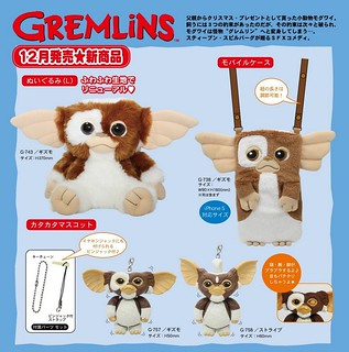 Gremlins 小精靈 最新周邊商品