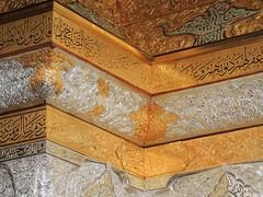 New Imam Hossein (a) zarih (Germn Vogel) Tags: silver gold shrine asia poetry iran middleeast arabic mausoleum calligraphy qom madrasa farshchian islamicrepublic westasia imamhossein zarih gettyimagesmiddleeast masumiyyeh