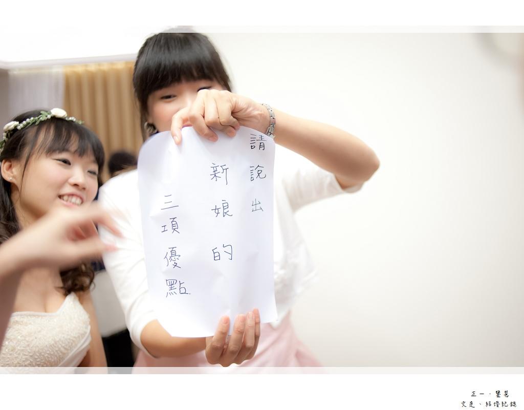 正一&鑒慧_052