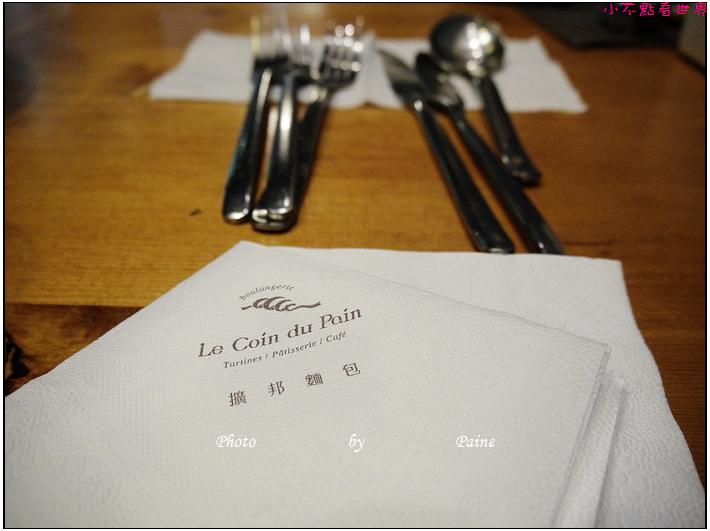 台北內湖擴邦麵包Le Coin du Pain