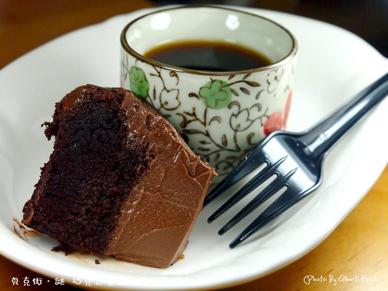 【蛋糕】貝克街.謎 巧克力蛋糕(綠玉皇冠)