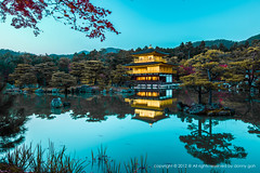 Kinkakuji Temple Kyoto, Japan (dgbs86) Tags: blue shadow red sky lake color tree water grass japan stone canon temple eos gold maple kyoto 5d cbd mapletree  kinkakuji 1635mm f28l kyotoprefecture earthasia 5dmarkiii canoneos1635mmf28l
