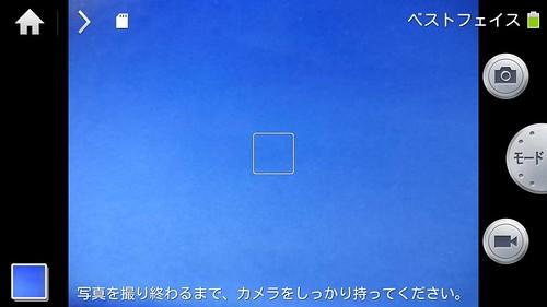 galaxy camera カメラモード〜スマートモード17