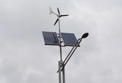Wykorzystanie promieni soca jako rda energii (Futuredu / Edunews.pl) Tags: ekologia energia owietlenie technologie