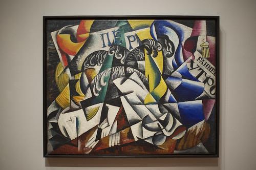 Lyubov Popova, MoMA, New York ©  Aleksandr Zykov