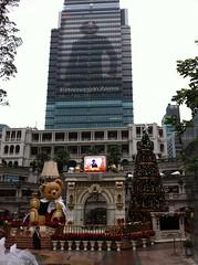 HONG KONG (christian mange) Tags: hongkong noel brouillard chine brume immeuble