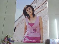 深田恭子 画像89