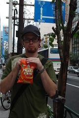 japan- tokyo last day 012 (consumeconformobey) Tags: japan tokyo lee sandi ryry