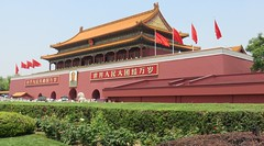 Tian'an Men (Beijing, China) (courthouselover) Tags: china  peoplesrepublicofchina  beijingshi  beijing peking  imperialcity  thepalacemuseum  forbiddencity
