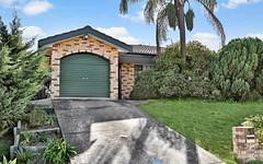 64B Cornelian Ave, Eagle Vale NSW