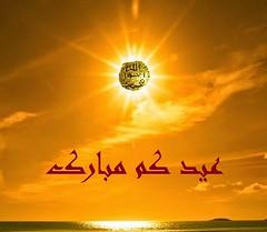 eid (moslihh) Tags: eid islam mubarak good sunrise summer nice golden black mohammed allah hajj haj عید مبارک عیدکم اسلام حج